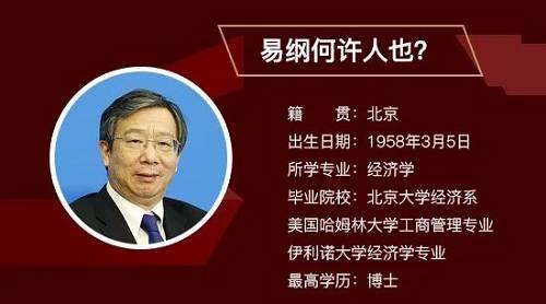 《中国黄金报》2017年3月14日第2242期