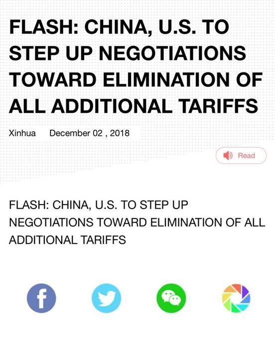 根据新华社消息,中国官员称,美国和中国同意不对更多产品引入关税。